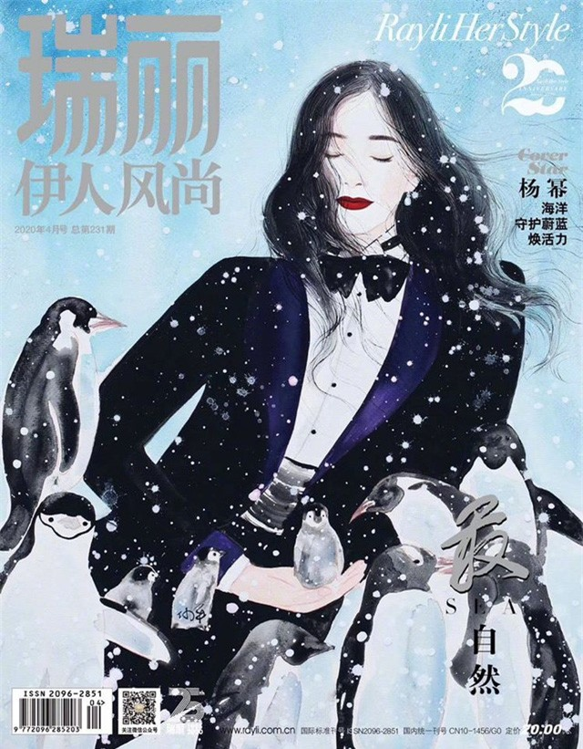 Tung ảnh vẽ, Dương Mịch đẹp tuyệt trên ấn phẩm Thụy Lệ - Ảnh 3.
