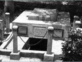 Hầm mộ nhà Chase.