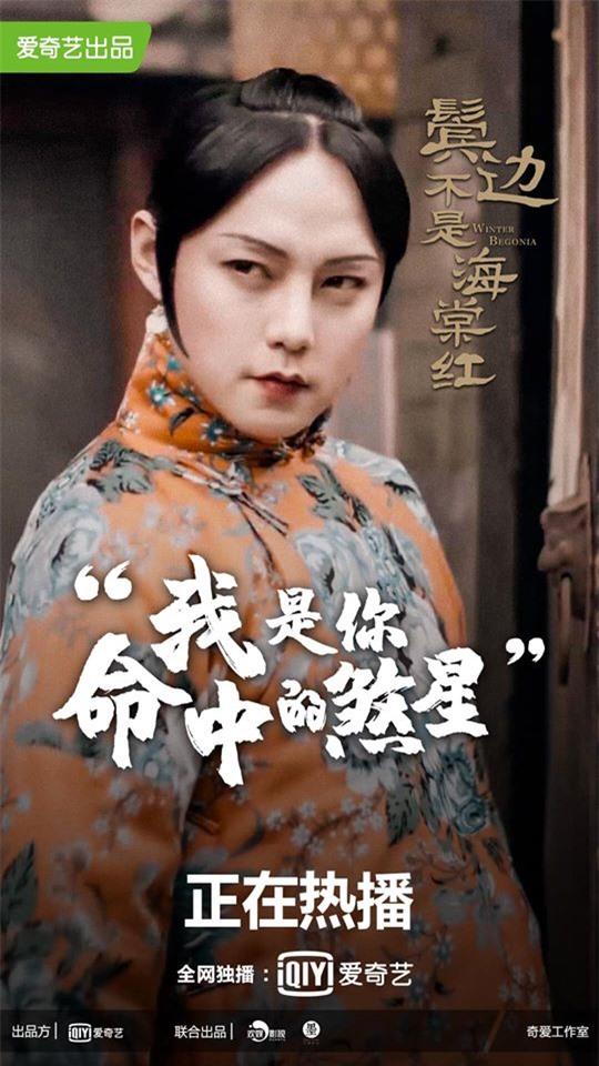 Khi nam thần Hoa ngữ giả gái trên màn ảnh: Người đẹp hơn cả phái nữ, kẻ khiến fan 'hết hồn' vì nhan sắc độc lạ - Ảnh 8