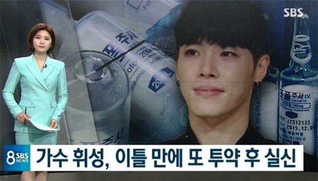 Nam ca sĩ xứ Hàn bất tỉnh trong nhà tắm, nghi sử dụng chất cấm - 2