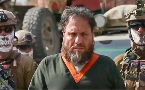 Afghanistan tuyên bố bắt được thủ lĩnh IS