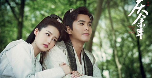 """Sau khi gây sốt với cảnh hôn Dương Tử, Tiêu Chiến xác nhận đóng """"Khánh Dư Niên 2"""" khiến netizen nổi giận?  - Ảnh 7."""