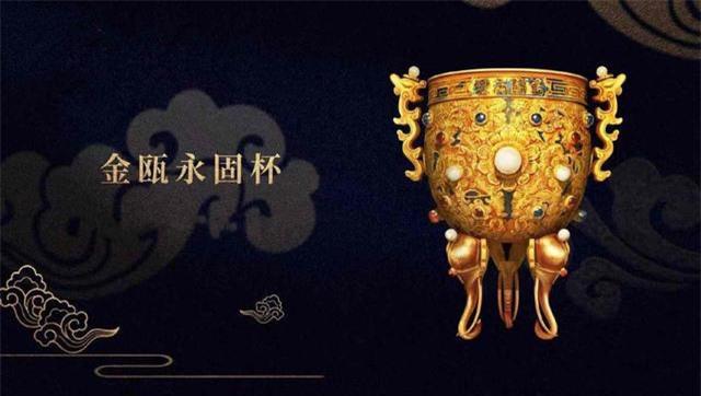Hương vị năm mới của hoàng gia trong Tử Cấm Thành: Vua Càn Long thường làm gì vào dịp đầu năm? - Ảnh 3.