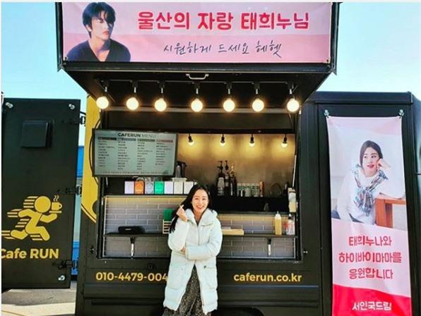 Kim Tae Hee được đàn em điển trai gửi quà đến phim trường - Ảnh 1.