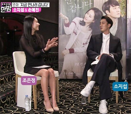 So Ji Sub: Đại gia showbiz cưới mỹ nữ Liên minh huyền thoại được triệu đàn ông khao khát - Ảnh 6.