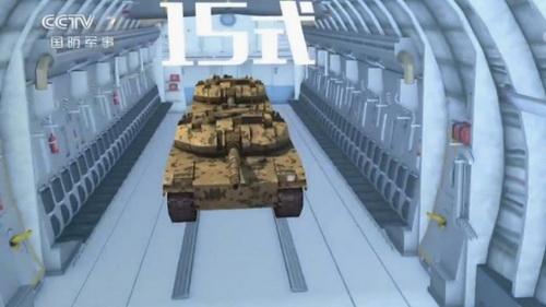 Đồ họa xe tăng hạng nhẹ Type 15 trong khoang chở hàng của máy bay vận tải chiến lược Y-20. Ảnh: Jane's All the World's Aircraft.