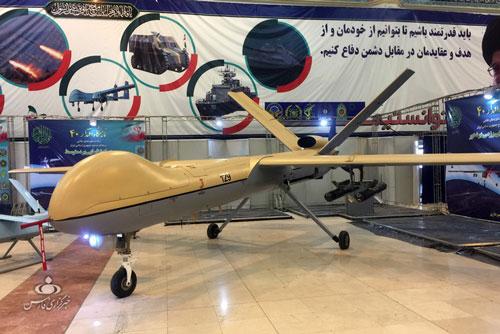 Trang Avia-pro của nga vừa đăng tải thông tin cho biết, lực lượng vũ trang Iran đã tìm ra phương pháp có thể
