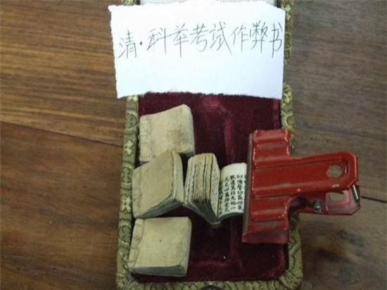 Chiêu trò gian lận thi cử ở Trung Quốc xưa: Vải thưa nhưng che được mắt Thánh - Ảnh 6.