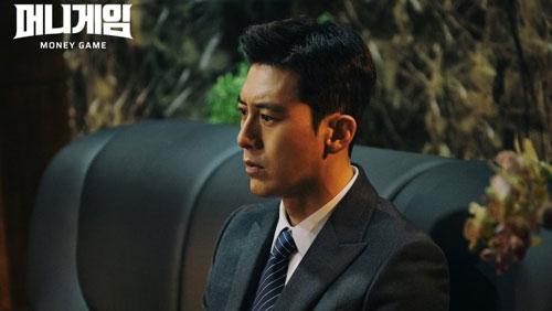 """""""Trò chơi kim tiền"""" với sự trở lại của Go Soo (Ảnh: Kbiz)"""