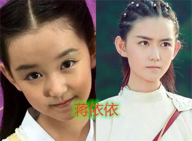 Các diễn viên nhí giờ đã trờ thành tiểu hoa: Dương Tử được công nhận, Quan Hiểu Đồng bị chê trách diễn xuất - Ảnh 5