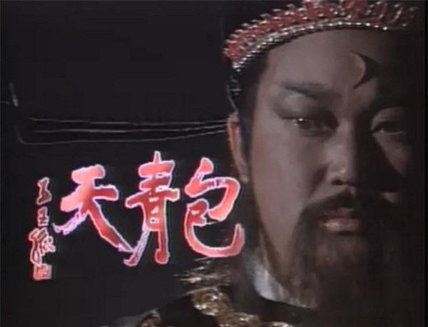 Hình tượng Bao Thanh Thiên với vết sẹo Trăng khuyết và nước da đen
