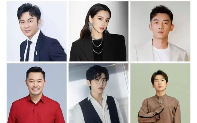 Công bố chính thức đội hình Running Man của Trung Quốc - Ảnh 2.