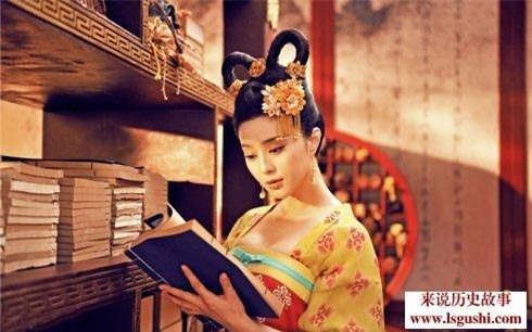Sự thật ít biết về mối tình với bố chồng của Võ Tắc Thiên - Ảnh 2.