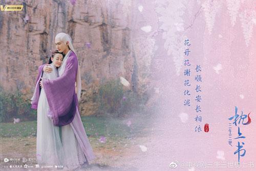 Nam nữ chính phim Tam sinh tam thế chẩm thượng thư.