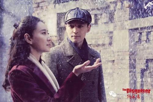 Nam nữ chính phim Kẻ Ngụy Trang.