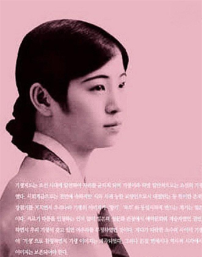 Những nàng gisaeng sắc nước hương trời từng làm hàng triệu nam nhân Hàn Quốc si mê 100 năm trước - Ảnh 9.