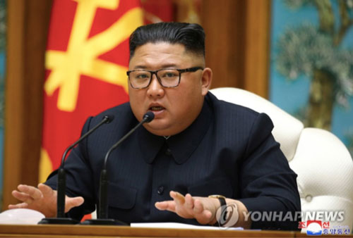 Nhà lãnh đạo Triều Tiên Kim Jong Un. (Ảnh: Yonhap)