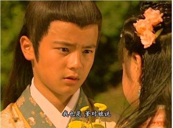 Sao nhí đình đám của TVB ngày ấy - bây giờ ra sao? - 3