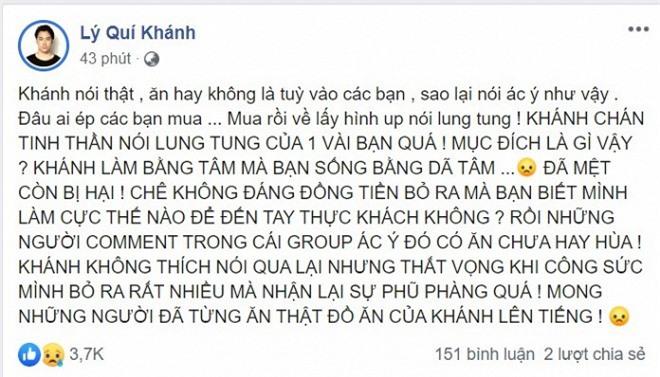 Lý Quí Khánh 0