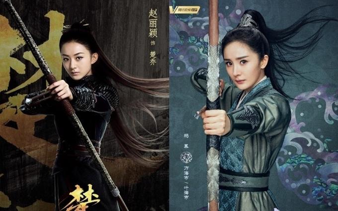 Triệu Lệ Dĩnh (trái) trong Sở Kiều truyện và Dương Mịch trong Học Châu phu nhân.