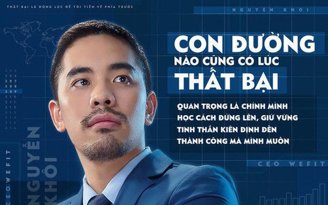 Wefit được Khôi Nguyễn thành lập vào tháng 9/2016, với mục tiêu trở thành thương hiệu hàng đầu trong ngành Fitness Việt Nam.
