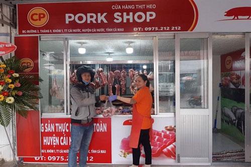 Nhiều cửa hàng Pork Shop đạt tiêu chuẩn tủ mát được đầu tư cơ sở vật chất khang trang, theo trang thiết bị tiêu chuẩn của C.P. Việt Nam được thị trường đón nhận