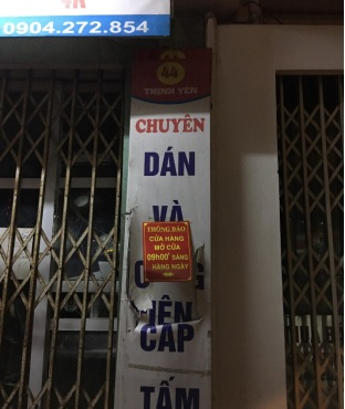 Tại một cửa hàng khác trên phố Thịnh Yên.