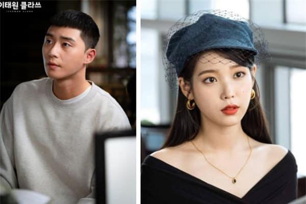 Park Seo Joon xuất hiện bảnh bao bên cạnh 'tiểu thư xinh đẹp' IU, cư dân mạng trầm trồ chưa gì đã thấy hot! 0