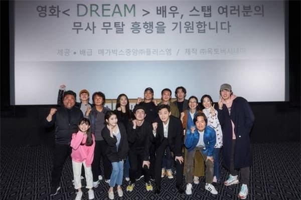 Park Seo Joon xuất hiện bảnh bao bên cạnh 'tiểu thư xinh đẹp' IU, cư dân mạng trầm trồ chưa gì đã thấy hot! 4