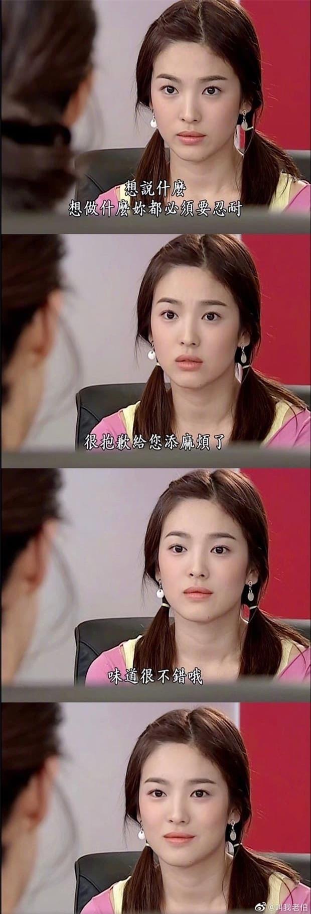 Ngắm lại vẻ đẹp 'sắc nước hương trời' của Song Hye Kyo thuở 'Full House' mới hiểu vì sao Hyun Bin, Song Joong Ki mê như điếu đổ 0