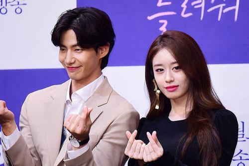 Song Jae Rim - Jiyeon