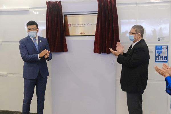 Huawei Malaysia vừa ra mắt Học viện Huawei ASEAN, một mô hình đào tạo chuyên sâu.
