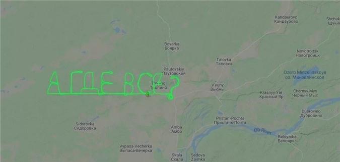 Phi công bí ẩn để lại 'thông điệp' bằng tiếng Nga trên bầu trời Mỹ