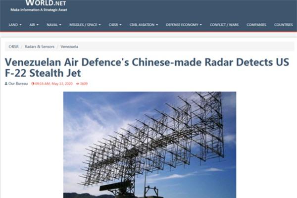Radar JY-27 của Trung Quốc làm được điều 'không tưởng' với F-22 Mỹ?