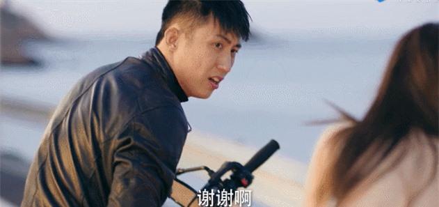 Rầm rộ là vậy nhưng Hạnh Phúc Trong Tầm Tay của Địch Lệ Nhiệt Ba lại thua toàn tập trước Tiểu Song Hye Kyo - Ảnh 9.
