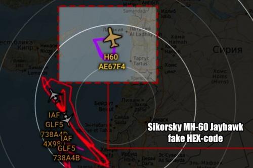 Máy bay không xác định trinh sát S-400 ngay gần căn cứ Hmeimim