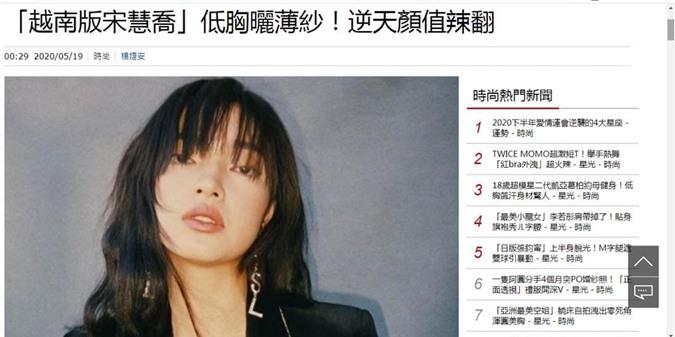 Hot girl Châu Bùi được báo Trung gọi là 'Song Hye Kyo phiên bản Việt' 0