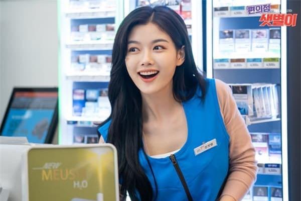 Nhan sắc Kim Yoo Jung ở phim mới: Thơ bé ngày nào giờ đã thành nữ thần vạn người mê 2