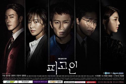 Top 10 phim truyền hình Hàn Quốc khai thác đề tài luật pháp hay nhất: Số 1 từng khiến bao người 'điên cuồng'