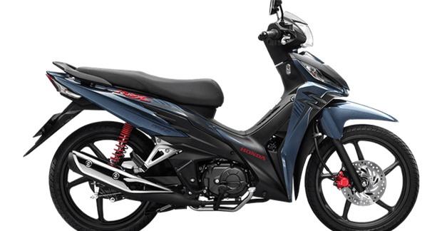 Honda Wave RSX 110 2020.
