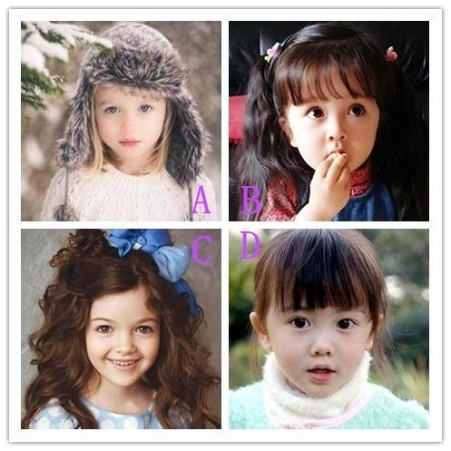 Bạn chọn cô bé nào?