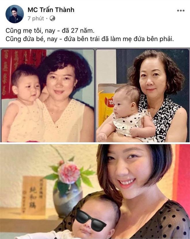 Khoảnh khắc hiếm hoi ngày ấy - bây giờ của gia đình Trấn Thành: Điều thay đổi sau gần 3 thập kỷ gây xúc động! - Ảnh 2.
