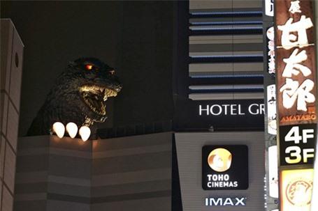 Rùng mình với khách sạn quái vật ở Nhật Bản - ảnh 6