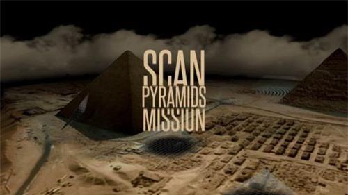 Phát hiện hai khoang bí mật trong kim tự tháp Ai Cập - 1