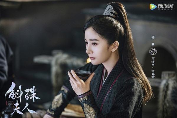 Dương Mịch bị cắt giảm thù lao nghiêm trọng trong phim mới - Ảnh 1.