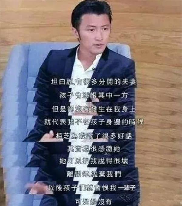 Vừa khen Vương Phi, Tạ Đình Phong lại hết lời ca tụng Trương Bá Chi, mối quan hệ thực sự là thế nào? 2