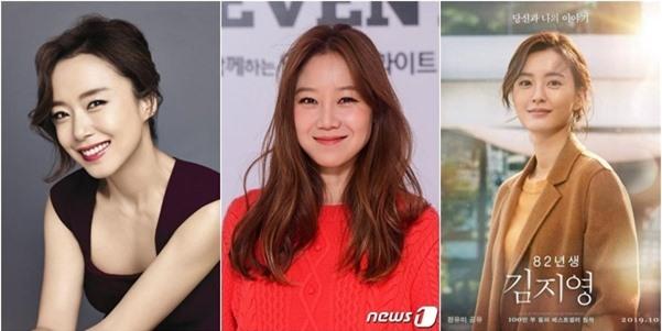 Suzy gây tranh cãi khi chụp ảnh với dàn diễn viên tài năng - Ảnh 2