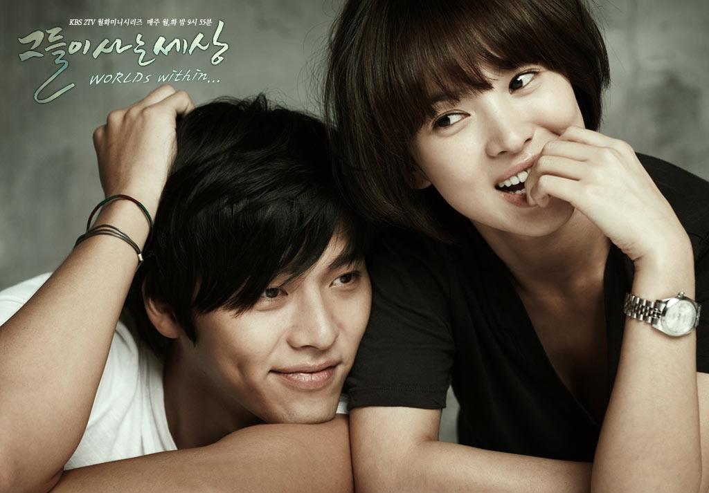 Trong khi đó thời gian gần đây Hyun Bin liên tục đối mặt với tin đồn tái hợp tình cũ Song Hye Kyo