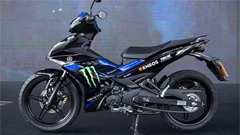 Yamaha Exciter 150.