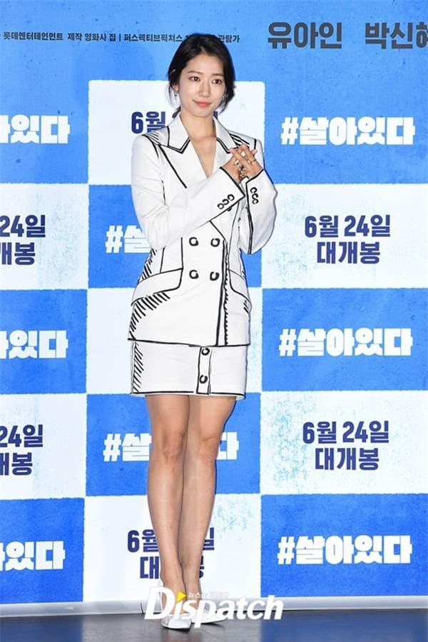 Park Shin Hye công khai thân mật với Yoo Ah In, ánh mắt đằng gái nhìn đằng trai quá tình khiến dân mạng phát sốt 0
